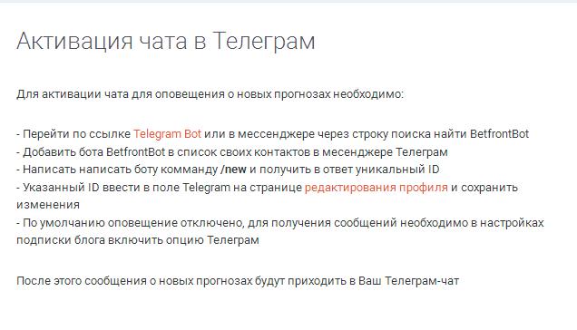 У проекта есть чат в Telegram