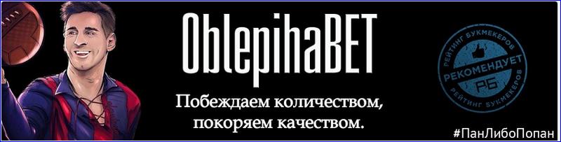 Слоган проекта